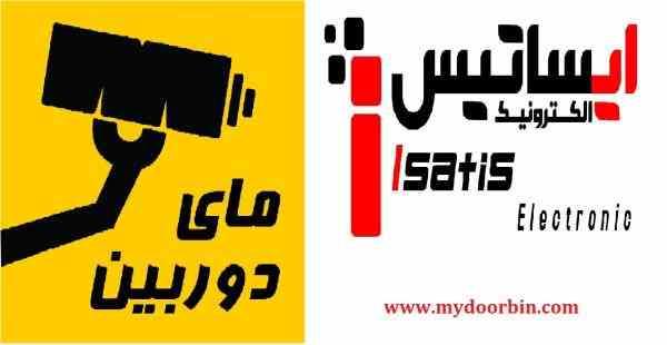 فروش دوربین مداربسته یزد