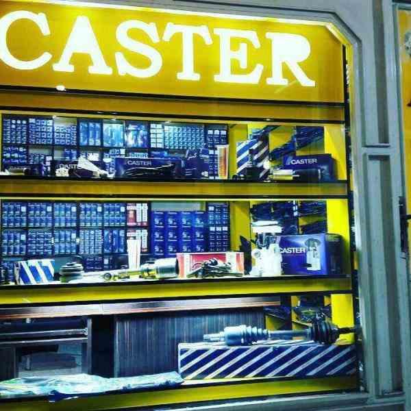 فروش قطعات برقی و سوخت رسانی خودرو (caster)