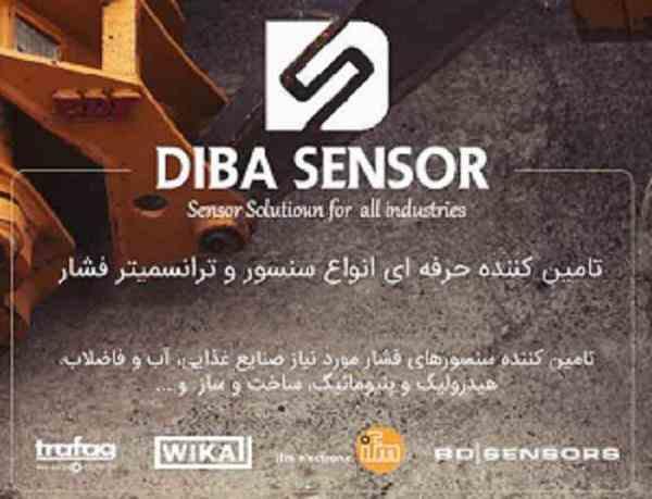 سنسور   فروش انواع سنسور،سنسور القایی ، سنسور فشار ، ترانسمیتر دما ، کنترلر دما ، کنترلررطوبت ، ترموستات ساموان و..