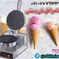 دستگاه نان بستنی برقی