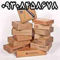 تولید و چاپ انواع جعبه بسته بندی در مشهد