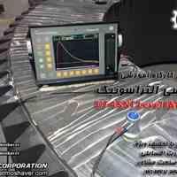 کارگاه آموزشی بازرسی آلتراسونیک سطح 1و2