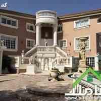 فروش کاخ ویلا باغ رویایی و لوکس در شهریار کد 1444