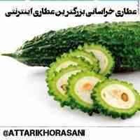 پخش گیاهان دارویی