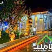 فروش باغ ویلای نقلی فول امکانات در شهریار کد 1440