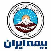 استخدام بیمه ایران