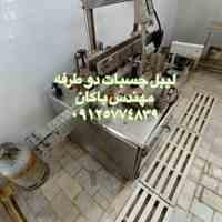 لیبل زن مایع دستشویی