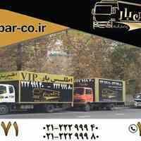 حمل بار در جنوب تهران