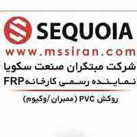 روکش پی وی سی