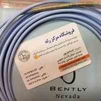 Bently Nevada Armoured Extension Cable 330130-045-02-05