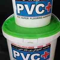چسب کفپوش PVC