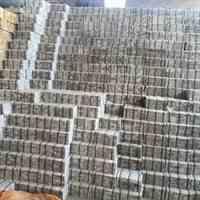 فروش سنگ گرانیت نطنز در صنایع سنگ چلیپا