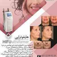 •هایفوتراپی : Hifu Ultraformer