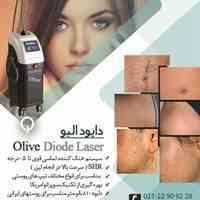 •لیزر دایود الیو : olive Diode Laser