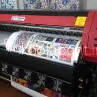 مجتمع چاپ و گرافیک کوفا