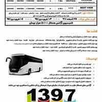تور زمینی ارمنستان نوروز 97