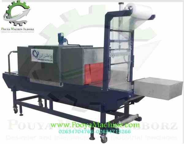 دستگاه شرینک پک اتوماتیک