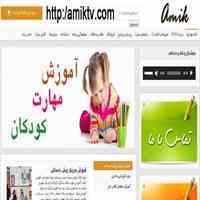 مرکز آموزش مهارتهای یادگیری کودکان اصفهان