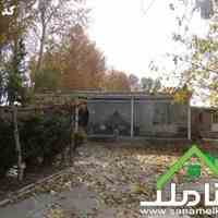 خرید فروش باغ در ارسطو صفادشت کد1273