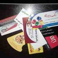 طراحی و چاپ اختصاصی تبلیغات شما