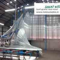 ساخت خطوط رنگ امیز کانوایر هوایی