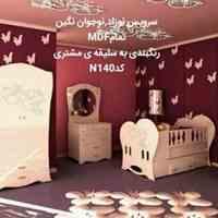 تخت خواب نوزاد و نوجوان