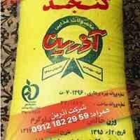 فروش مستقیم کنجد شسته شده(آذرین)