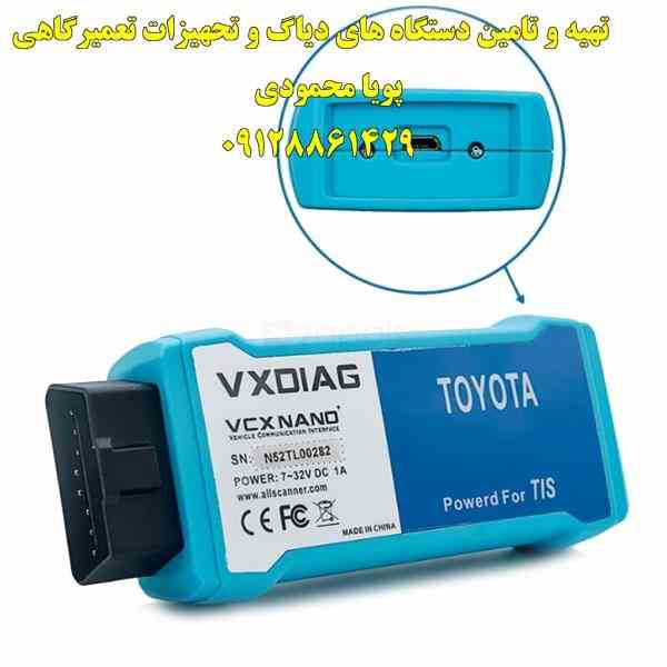 دیاگ تویوتا TOYOTA TECHSTREAM VCX