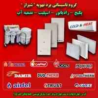نمایندگی فروش پکیج بوتان در شیراز