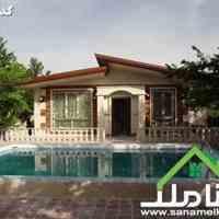 باغ ویلا در مجموعه ویلایی کردزار شهریار کد1316