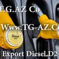 گازوئیل – سوخت جت jp54 – اوره گرانول – LPG – LNG - بنزین
