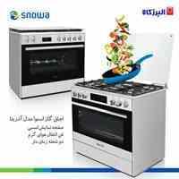 اجاق گاز اسنوا اقساطی_فروشگاه البرز کالا