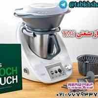 دستگاه غذاساز صنعتی ترمومیکس TM5