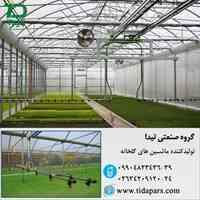 آبیاری مکانیزه نهالستان و گلخانه تولید نشا