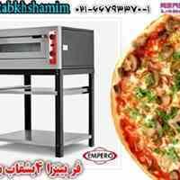 دستگاه فر پیتزا 4 بشقاب برقی