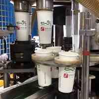 تولید کننده لیوان کاغذی و جعبه فست فود