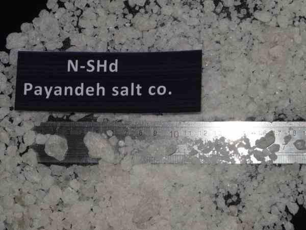 روش تولید جدید نمک صنعتی در کارخانه نمک صنعتی نمک دانه بندی پاینده خریدنمک