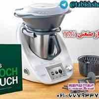 دستگاه غذاساز صنعتی TM5