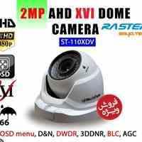 فروش ویژه دوربین AHD وریفوکال