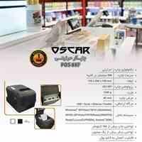 چاپگر حرارتی 8 سانتی اسکار