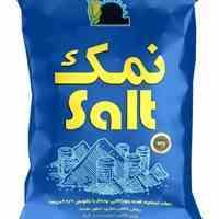 تولید جدید نمک خوراکی بابسته بندی جدید