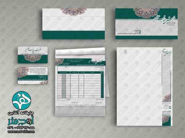 چاپ انواع کارت ویزیت قیمت مناسب