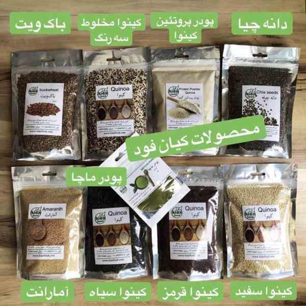 بهترین محصولات لاغری و تغذیه سالم