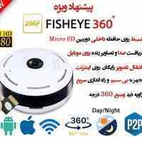 فروش ویژه دوربین