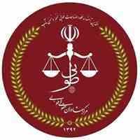 اعطای نمایندگی موسسه حقوقی طوبی در سرتاسر کشور