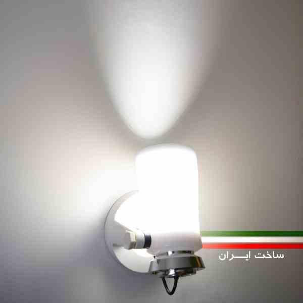 چراغ دیواری استارلایت