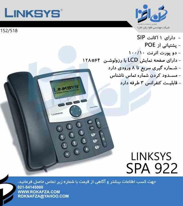 فروش گوشی تلفن تحت شبکه لینکسیس مدل SPA -922