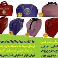کیف همراه بیمار
