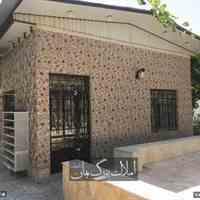 فروش باغ ویلا در شهریار کد 115 املاک بمان