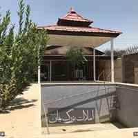 فروش باغ ویلا 750متر در ملارد کد 1009 املاک بمان
